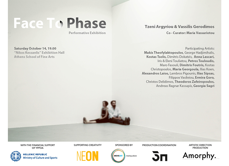 FACETOPHASE